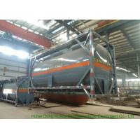 Buy cheap Insulated ISO Q235 / LDPE 20 Foot Tank Container For Acetic Acid / Acetic Anhydride product