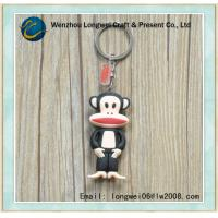 Buy cheap 3D Full Color Print Rubber Key Holder PVC Soft Waterproof Durable product