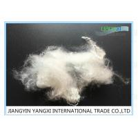 Buy cheap Dyeable Open End Spinning Fiber 2.25D X 32 Mm With Soft Touch Feeling product