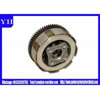 Buy cheap Original Material Color Motorcycle Clutch Parts Clutch Housing CG125 / CG150 from wholesalers