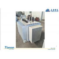 Buy cheap 20kv Oil immersed Power Transformer / Distribution Electric Transformer product