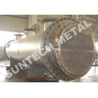 Buy cheap 35 Tons Floating Head Heat Exchanger , Chemical Process Equipment product