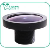 Buy cheap HD 3 Megapixel M12 MTV Mount Lens 156 Degree Wide Angle 156°114°80° DHV product