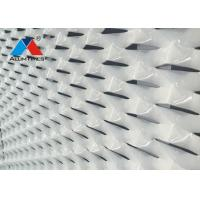 Buy cheap Double - Side Coated Aluminium Mesh Panels For Public Building Cladding Decoration product