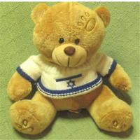 10cm Star Of David Plush Teddy Bears With White & Blue Knit Sweater Paw Prints
