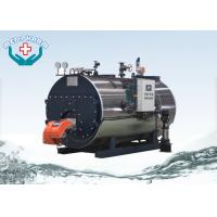 China Horizontal Industrial Steam Boiler Wet Back Oil Steam Boiler With Alarm Interlock on sale
