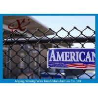 Buy cheap Chain Link Fence Galvanized Steel Chain Link Fence Privacy Fence from wholesalers