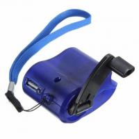 Buy cheap USB Travel Emergency Mobile Phone Charger Dynamo Hand Manual Charger Wind-Up Charger Blue from wholesalers