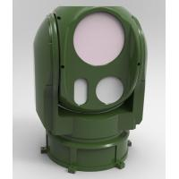 Buy cheap Thermal Imaging Surveillance System 3 Channel Security Camera System from wholesalers