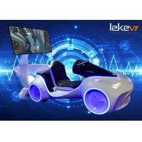 Buy cheap LEKE EXTREME VR Car Racing / Virtual Reality Rides For Park ROHS Approved product