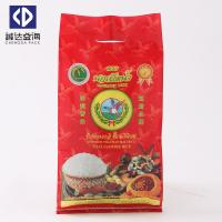 Buy cheap Animal Feed Pp Woven Feed Bags / Polypropylene Packaging Bags Heat Cut Bottom product
