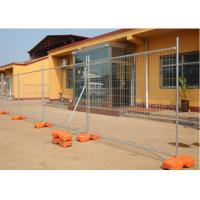 Buy cheap Durable Temporary Mesh Fence For Residential Housing Sites 3-5mm Wire Diameter product