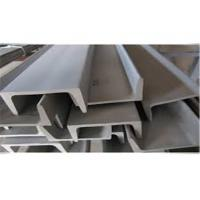 Buy cheap MILL Finish Stainless Steel U Channel Hot Rolled Pickled Surface 5-40# product