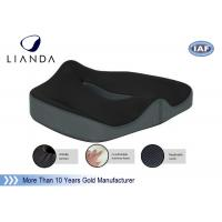 Buy cheap Hemorrhoid Memory Foam Seat Cushion , Medically Recommendedd Coccyx Cushion For Hemorhoid Patients product