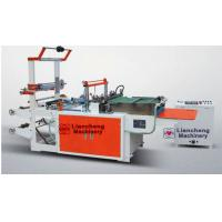 Buy cheap LC-1500 high speed side sealing bag making machine product