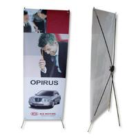 Buy cheap Portable adjustable x banner stand W60-80 x H160-180cm Aluminum Material product