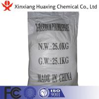 Buy cheap Sodium pyrophosphate 7722-88-5 TSPP from wholesalers