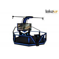 Buy cheap 2018 IAAPA High-endLeke 9d VR Shooting Walker Simulator Platform for VR Aracde product