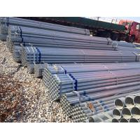 Buy cheap 1.2mm~30mm Hot Galvanized Steel Pipe For Mirror  Double Wall product