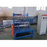 Buy cheap Electric Wire Net Making Machine , Ladder Mesh Wire Mesh Knitting Machines product
