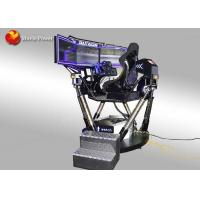 Buy cheap Exciting Amusement Equipment 9D Simulator For Supermarket / Shopping Mall from wholesalers