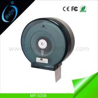 Quality wall mounted toilet tissue paper roll dispenser with key for restaurant for sale