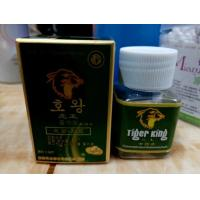 Buy cheap Powerful Tiger King Healthy Natural Male Enhancement Pills That Work Instantly No Sex Fatigue product