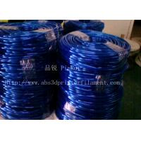 Buy cheap Lightweight Plastic Hose Pipe , PVC Clear Plastic Tubing Flexible product