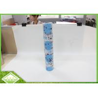 Buy cheap Cartoon / Floral Printed PP Spunbond Nonwoven Fabric Roll For Decorations product