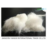 Buy cheap 5D SDRW Non Woven Polyester Fiber , Regenerated Polyester Fiber For Carpets product