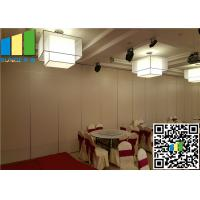 Buy cheap 3 3/8 inch THK Folding Acoustic Room Dividers For Convention & Exhibition Centre 36 / 42 dB product