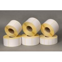 Buy cheap Tracing paper printing packing lables product
