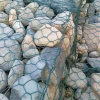 Buy cheap pvc coated gabion box from wholesalers