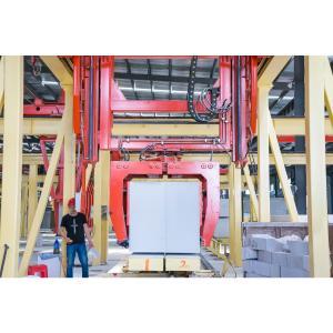 Buy cheap ISO9001 380V Rotary Crane AAC Block Cutting Machine product