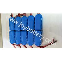 Buy cheap rechargeable 4s2p 12v 5000mah lifepo4 a123 battery pack product