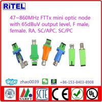 China 40~1050MHz GPON/EPON/GEPON fttx passive optic receiver OR100 for triple-play on sale