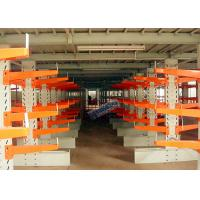 Cheap Heavy Duty Cantilever Lumber Storage Racks H Beam Roll - Formed Members wholesale