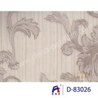 Buy cheap PVC  Coating  Film    PVC Decorative Film  D-83026 Simple but elegant silver 0.12-0.14mm product