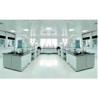 Guangzhou changhai laboratory equipment co., LTD