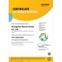 Chongqing Hanfan Technology Co., Ltd. Certifications