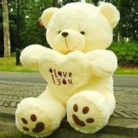 Buy cheap Professional Cute Plush Toys , Large Plush Teddy Bear For Girlfriend product