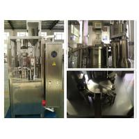 Buy cheap NJP - 400C Fully Automatic Capsule Filling Machine Encapsulation Machine from wholesalers