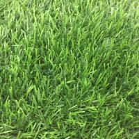 Buy cheap Three Color Tone Sports Synthetic Grass For Gym Or Other Training Places product