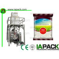 China 5KG Potato Chips Snack Bean Granule rice packaging machine on sale