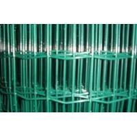 Buy cheap Holland wire mesh,wave-shaped wire mesh,PVC coated holland electric welded wire meshes product
