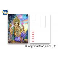 Buy cheap Souvenirs Custom Lenticular Postcards 5D Effect Two Sides CMYK Printing product