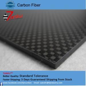 Buy cheap High Strength Reinforced Plastic 3K Carbon Fiber Plate , Matte Plain Carbon Fiber Sheets from wholesalers