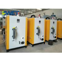 Buy cheap Automatic Control Natural Gas Steam Generator Soft Colors For Salt Production from wholesalers