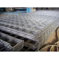 Buy cheap welded steel bar panel product