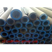 Buy cheap Hot Rolled / Cold Drawn Stainless Steel Seamless Pipe 3 inch for Petroleum product